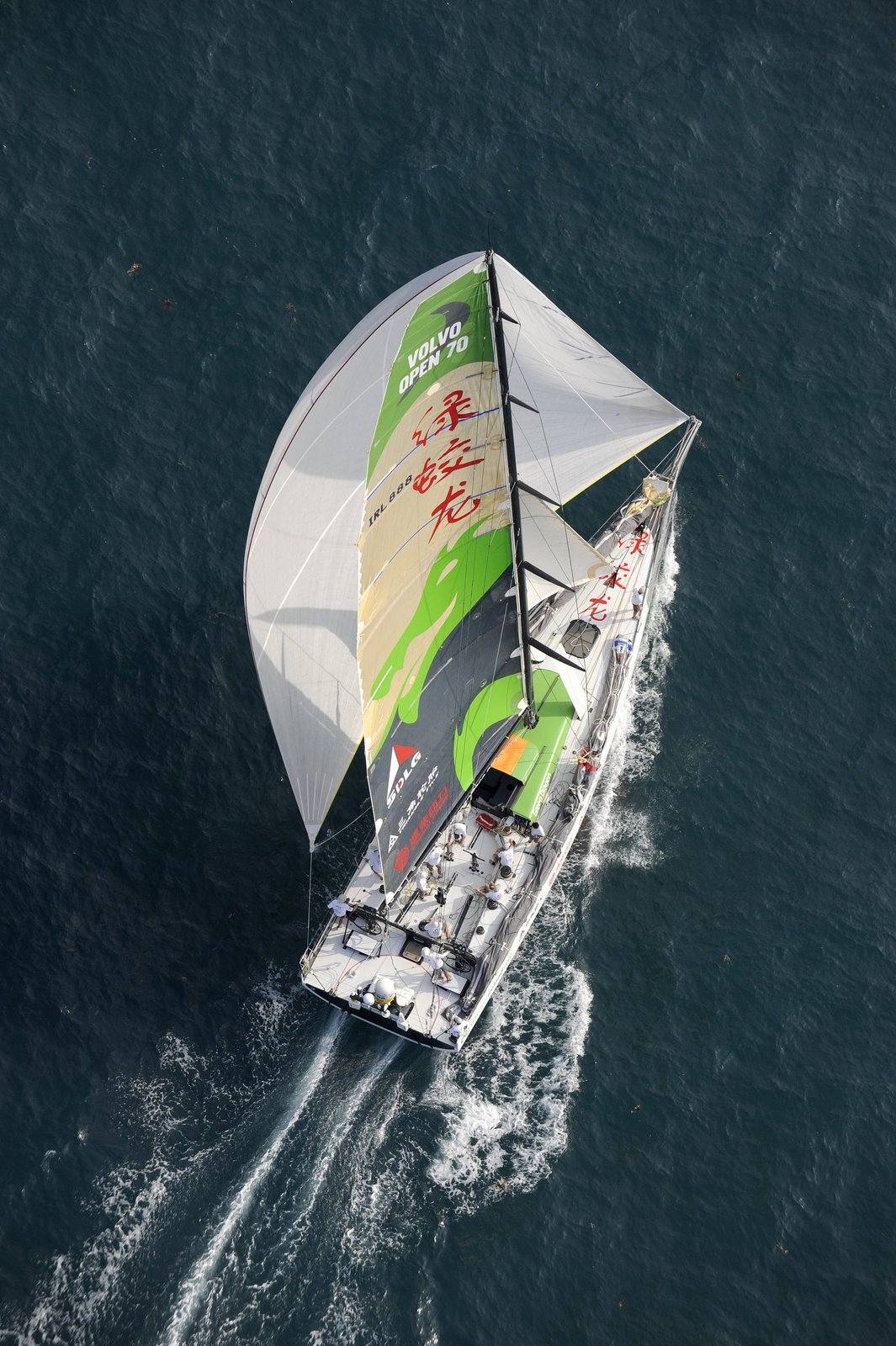 For EDITORIAL USE only, please credit: Rick Tomlinson/Volvo Ocean Race. Green Dragon at the start of leg 3 of the Volvo Ocean race, from Cochin, India to Singapore The Volvo Ocean Race 2008-09 will be the 10th running of this ocean marathon. Starting from Alicante in Spain, on 4 October 2008, it will, for the first time, take in Cochin, India, Singapore and Qingdao, China before finishing in St Petersburg, Russia for the first time in the history of the race. Spanning some 37,000 nautical miles, visiting 11 ports over nine months, the Volvo Ocean Race is the world's premier ocean yacht race for professional racing crews. For all media enquiries please contact Lizzie Ward on +44 (0)1489 554 832 or email lizzie.ward@volvooceanrace.org. For all photographic enquiries, please contact Tim Stonton on +44 (0)1489 554 867 or email tim.stonton@volvooceanrace.org. For further images, please go to http://images.volvooceanrace.org
